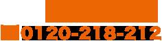 やまと屋 家事代行 ワープ 受付時間 10:00 - 18:00 03-123-1234